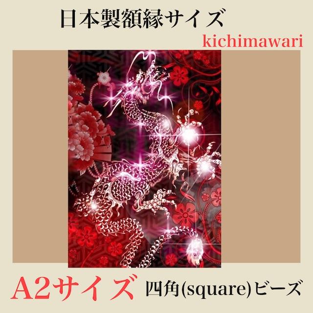 A2サイズ・四角ビーズ【sT-146】日本製額縁サイズ★フルダイヤモンドアート★