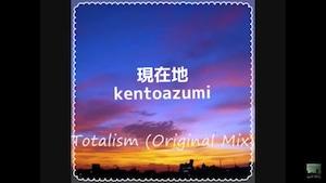 【XFD】1st.会場限定シングル「現在地」(Official PV)