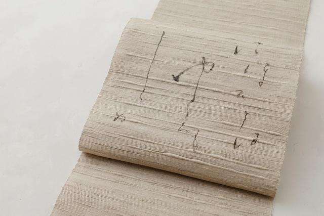 天然草木染(梅染め)ずり出し紡に直書きの書/手機 八寸名古屋帯