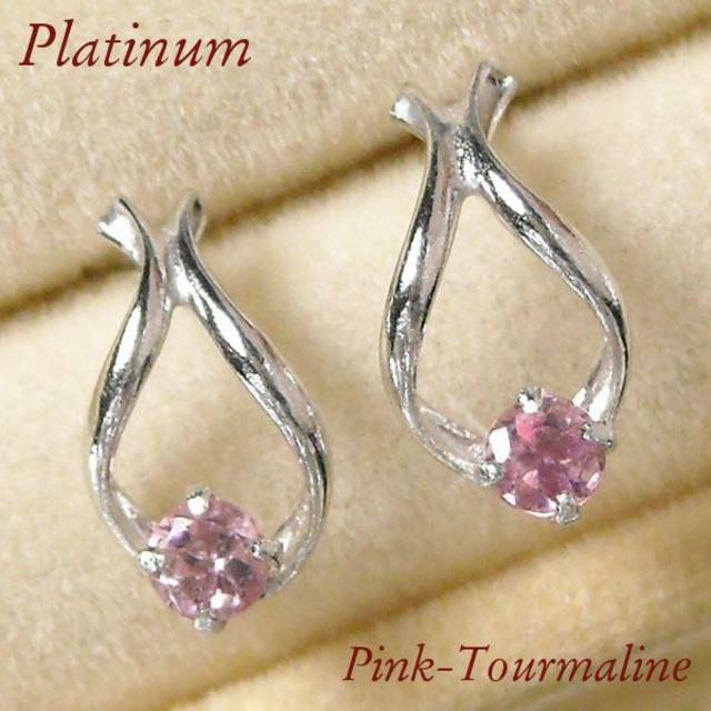 ピンクトルマリン ピアス 馬蹄 ホースシュー レディース プラチナ 誕生石 一粒 pt900