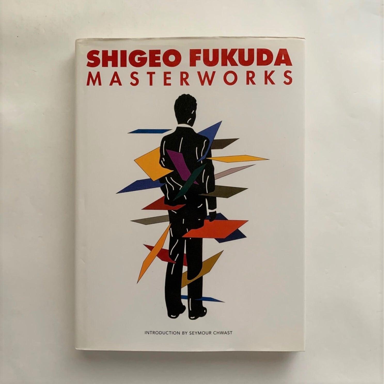Shigeo Fukuda Masterworks / 福田繁雄
