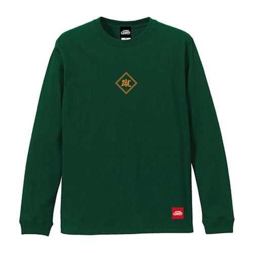 蹴Tシャツ 長袖 / グリーン   SINE METU - シネメトゥ