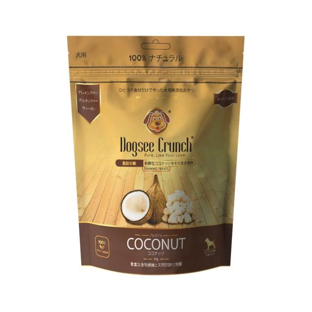 ドッグシークランチ® ココナッツ(脂肪分離)(50g)