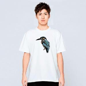 鳥 カワセミ Tシャツ メンズ レディース かわいい イラスト 夏 大きいサイズ 160 S M L XL