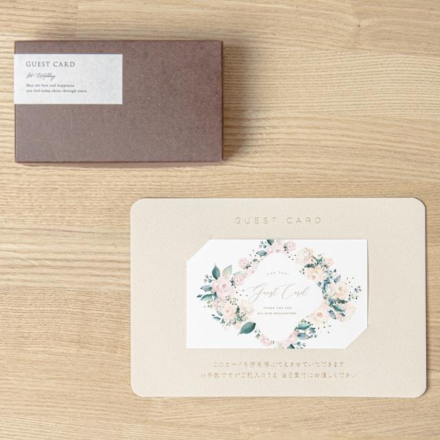 【ゲストカード│名入れなし】Antique Bloom(アンティーク ブルーム)│30枚セット