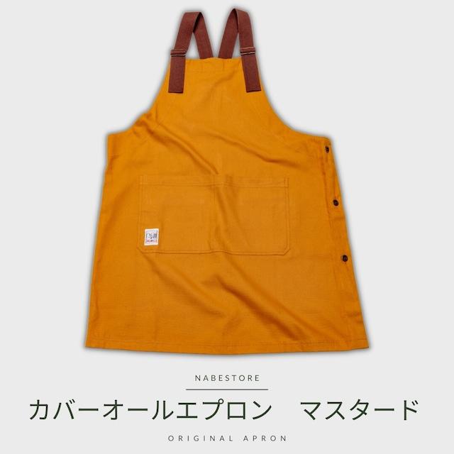 【送料無料】当店オリジナル カバーオールエプロン マスタード