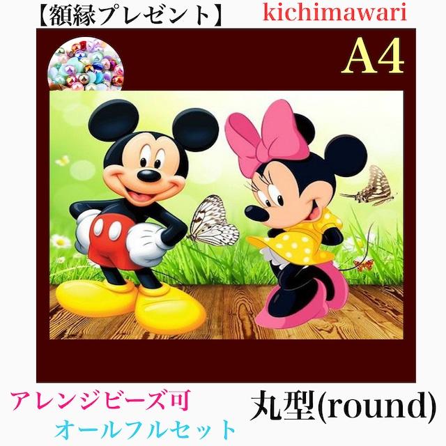 A4サイズ 丸ビーズ(round)【r10707】額縁プレゼント付♡フルダイヤモンドアート