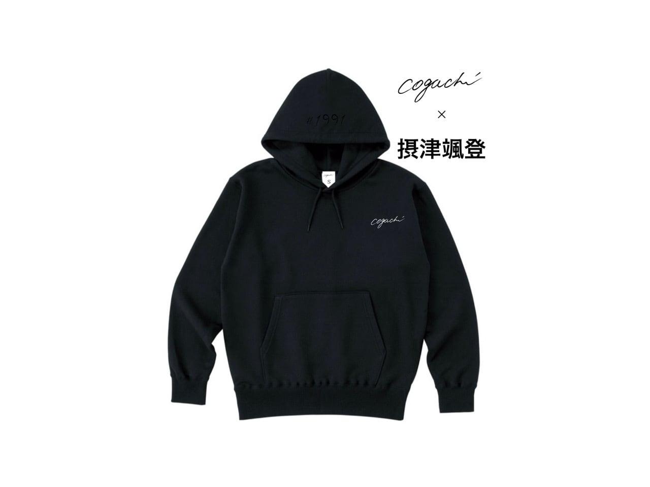 摂津颯登 Special Edition Collection 1991 hoodie (BLK/WH/BLK)