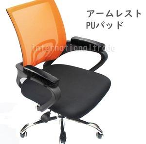 予約 アームレストパッド PU レザー 肱置き ひじ置き 肘掛け アームレストクッション 低反発 オフィス テレワーク リモートワーク 椅子 チェア リストレスト リラックス ブラック 黒 cw-a-5419
