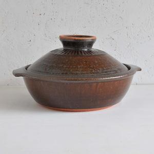 廣川温 土鍋 8号(耐熱器)