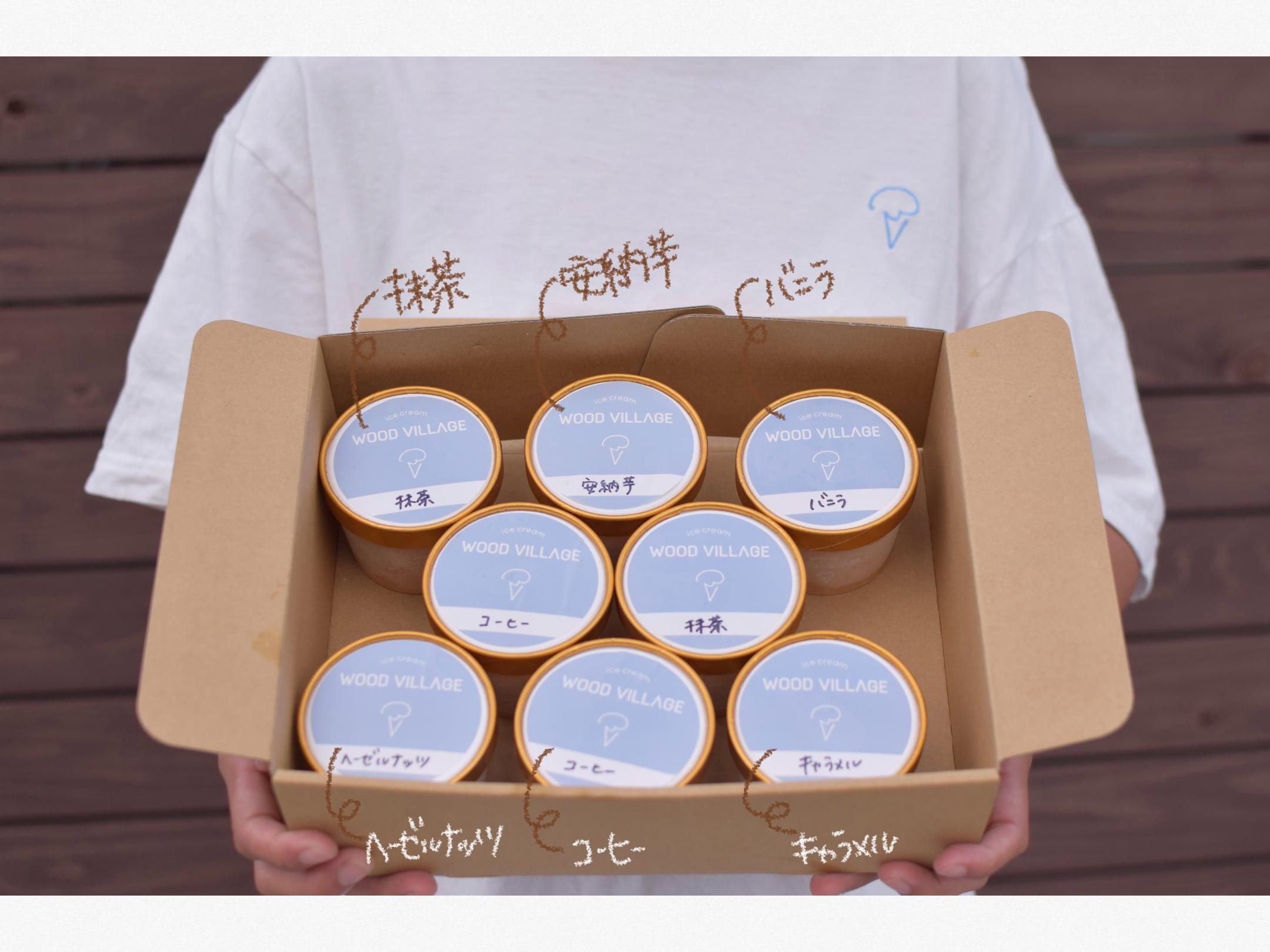 ice cream box 10月便✈︎ 8個入り
