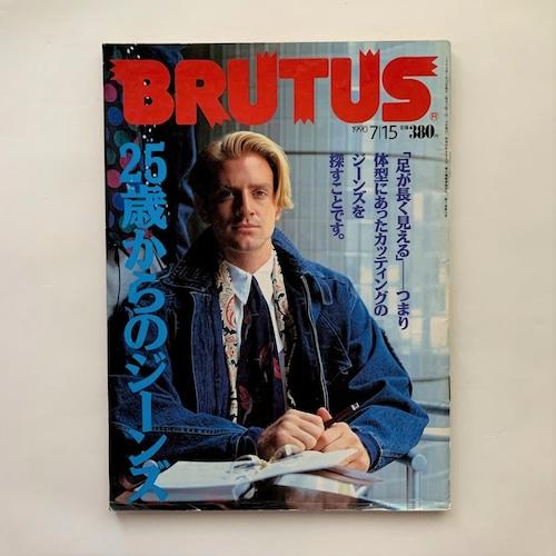 ブルータス230号  /  25歳からのジーンズ