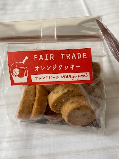 オレンジクッキー【卵不使用・オーガニック】