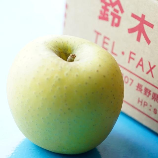 鈴木りんごco. / シナノスイート 5kg  【信州の環境にやさしい農産物50】認定農園