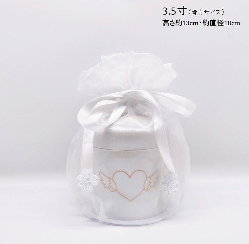エンジェル骨壺カバー(小型犬・猫サイズ) 3・3.5・4寸用