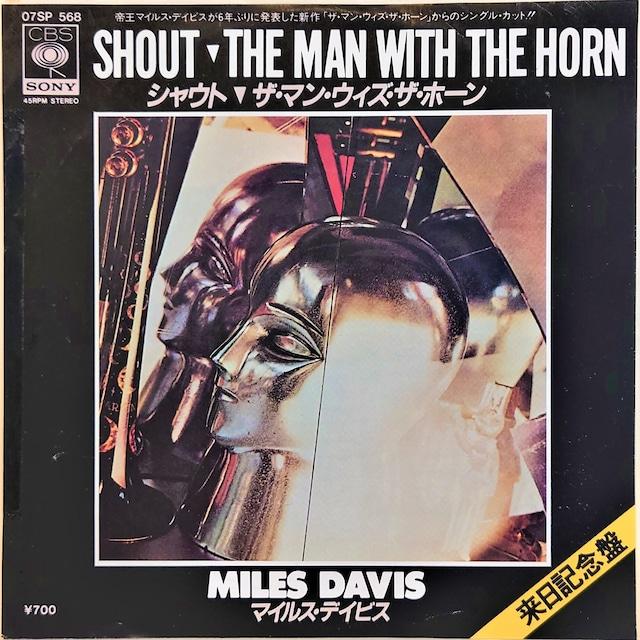[中古7inch] Miles Davis – Shout / The Man With The Horn