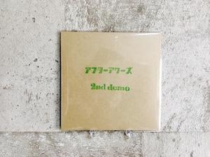 アフターアワーズ / 2nd demo