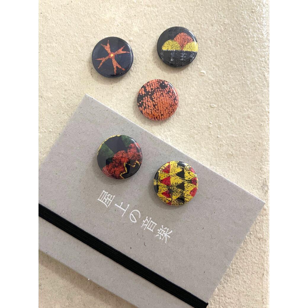 【屋上の音楽】textile  (B)atch 2/ テキスタイル バッジ 2(5個入り)