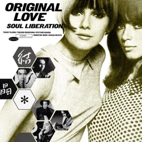 ORIGINAL LOVE - 結晶 -SOUL LIBERATION-【生産限定盤】(再プレス/2枚組アナログレコード)