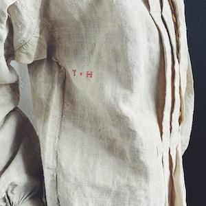 French shirt ②