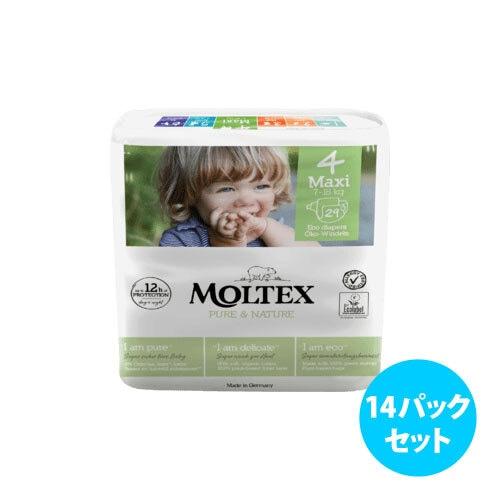 [14パックセット] Moltex Nature No. 1 紙おむつ(サイズ 2~6)