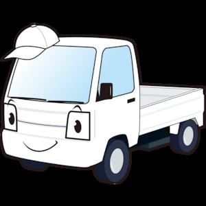 働く車(ミニトラック)