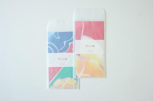 灯りの紙 −金魚/高欄−