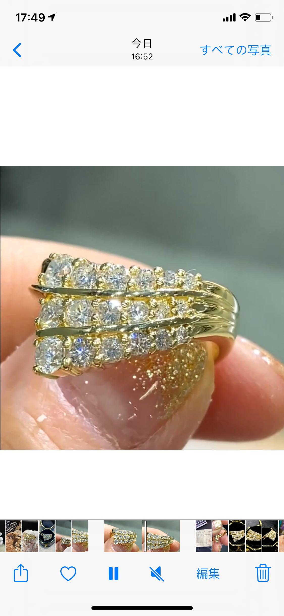 【Japanese traditional ring】煌めきの流星群✨ダイヤモンド光のグラデーション✨
