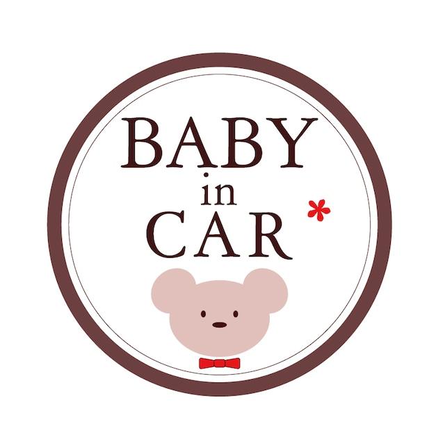 NEW!ベビーインカ― マグネット式ステッカー 反射 車 赤ちゃん ギフト