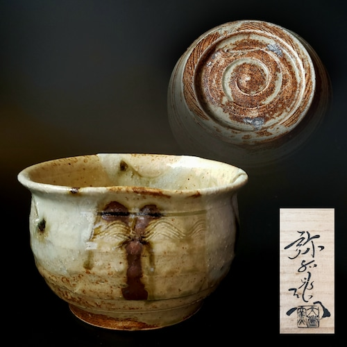 茶道具 美濃伊賀 エフゴ形 建水 加藤弥右衛門 共箱 美濃焼 陶芸 出物 工芸品