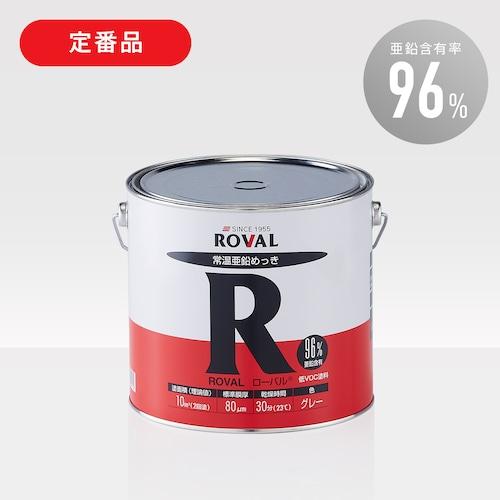 ローバル 5kg缶