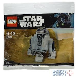 LEGO レゴ 30611 スター・ウォーズ R2-D2 袋入 アストメックドロイド