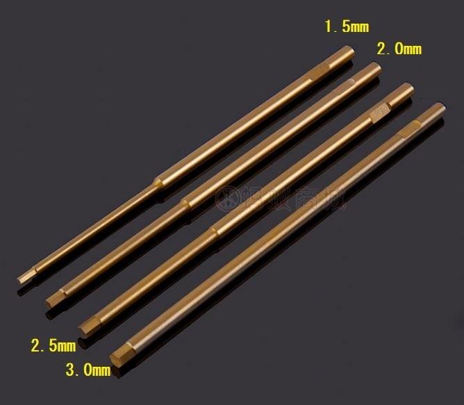◆六角1.5mm&2.0mm&2.5mm&3.0mm★超硬チタンメッキ六角レンチドライバーヘッド、補修用ビット軸径3.5㎜
