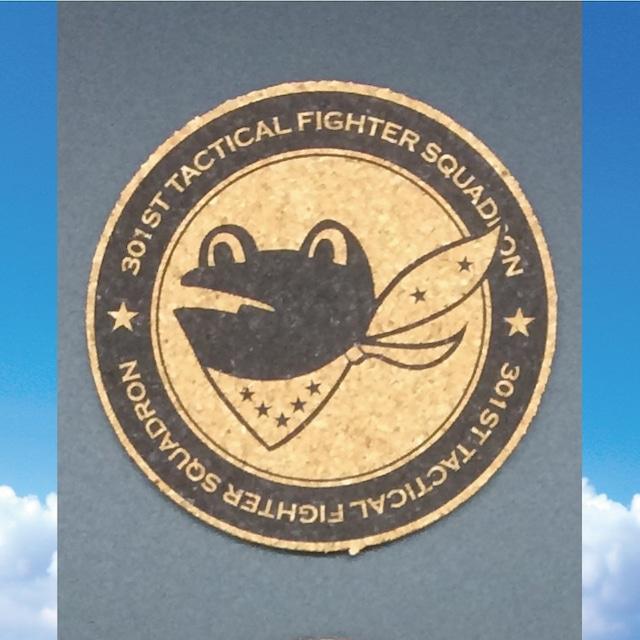②301飛行隊 コルクコースター