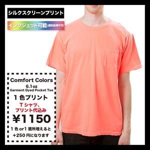 Comfort Colors 6.1oz ガーメントダイポケットシャツ (品番CC6030)