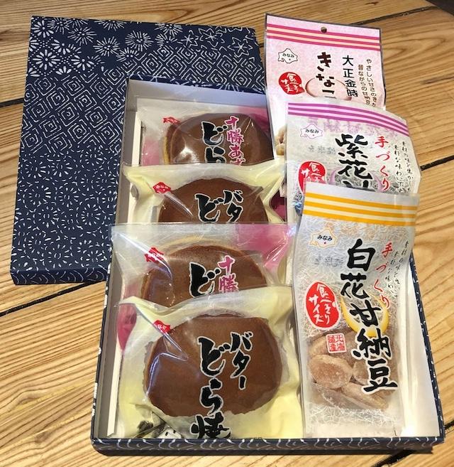 【南製菓】十勝の和菓子7点セット【お試し用】