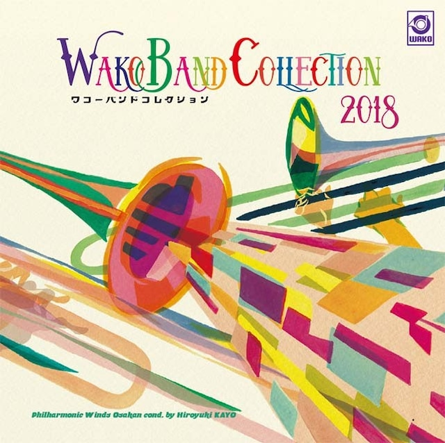 WAKO BAND COLLECTION 2018(WKCD-0103)