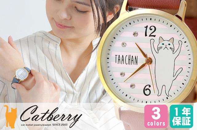 ターチャン ボーダー腕時計