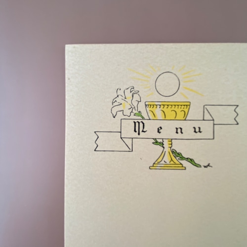 France  Baptêmeカード i / vp0161