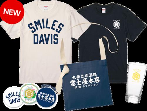 25周年グッズ&SMILES DAVIS T 全部セット