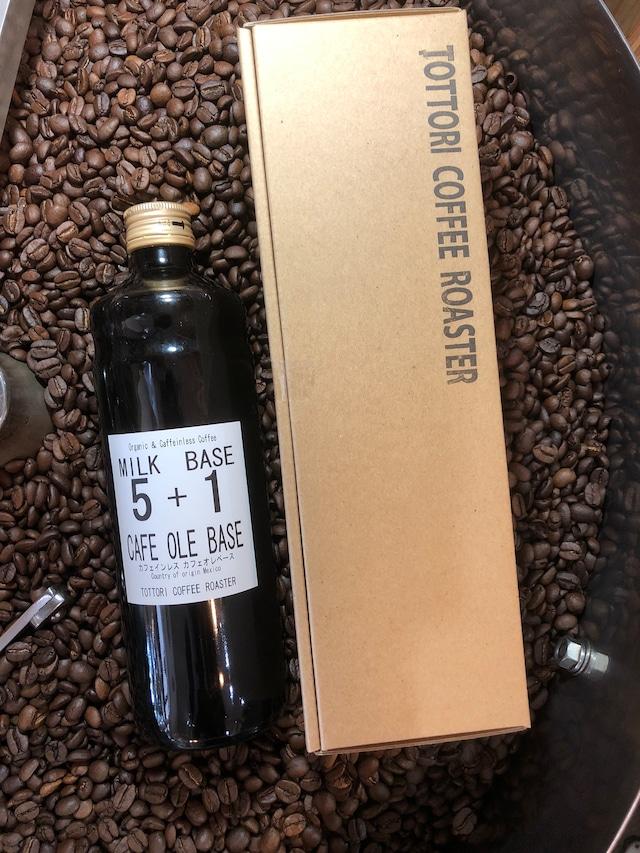 有機JAS認定商品だから安心!カフェインレスカフェオレベース600ml(外箱付)(デカフェ)