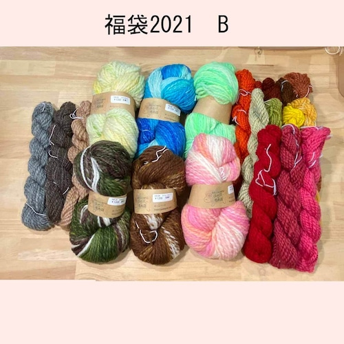 福袋B2021 手紡ぎ毛糸