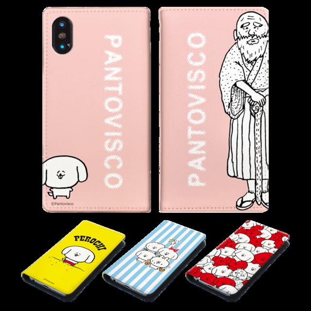 ヘチタケシリーズ iPhone手帳型ケース 【iPhone X/XS用】