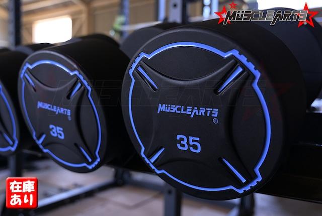 【35kg×2】MUSCLEARTSオリジナルダンベル ペア【単品販売】【数量限定】【全国送料無料】