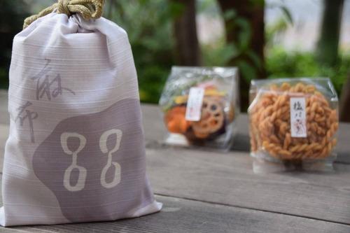 杵屋巾着2袋入り(ホワイトカラー)