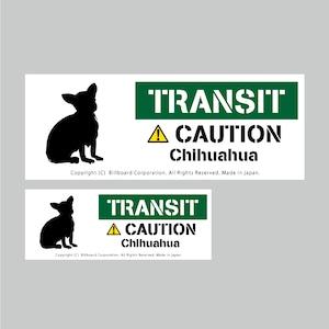 TRANSIT DOG Sticker [Chihuahua]番犬ステッカー/チワワ