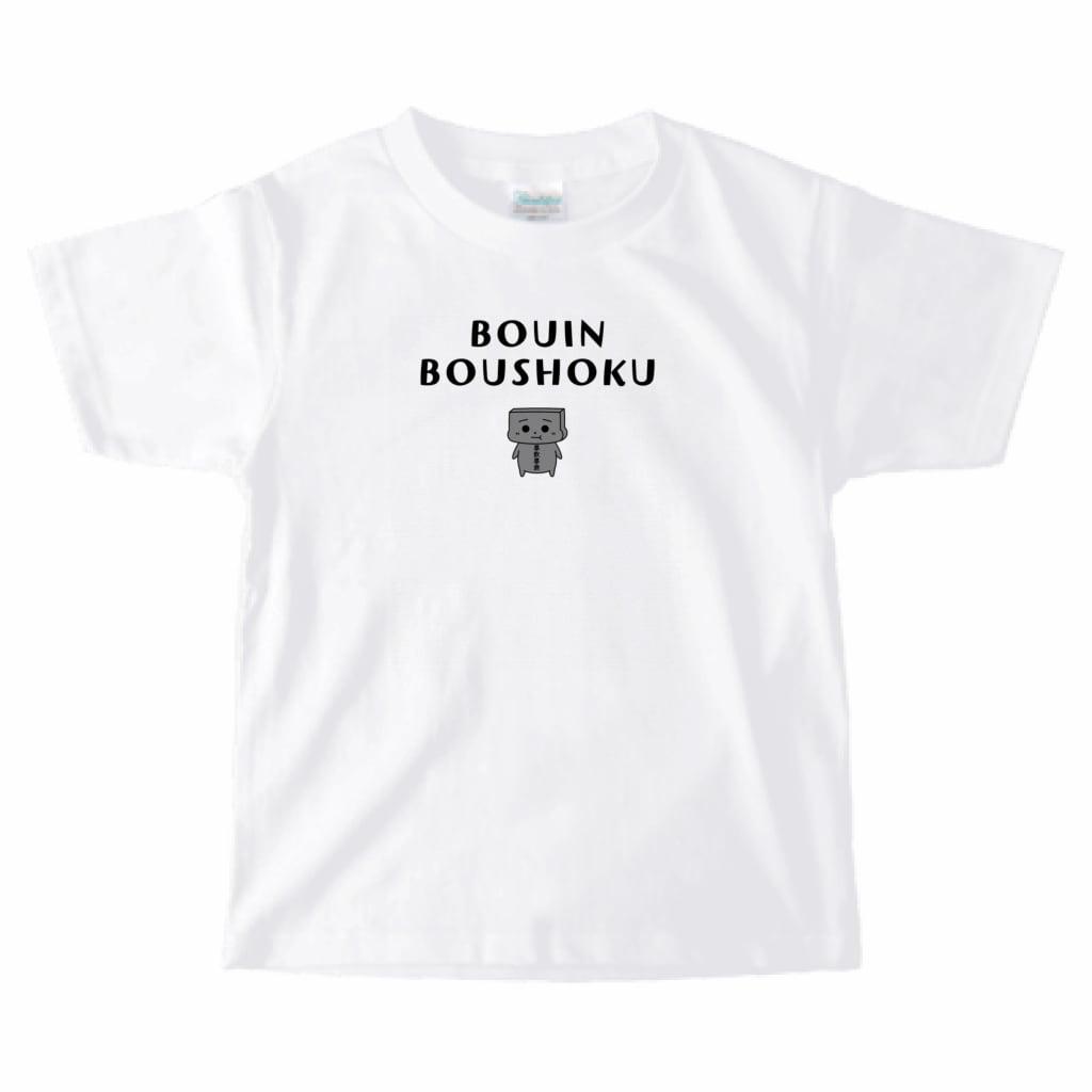 とうふめんたるずTシャツ(ごまおくん・キッズ)