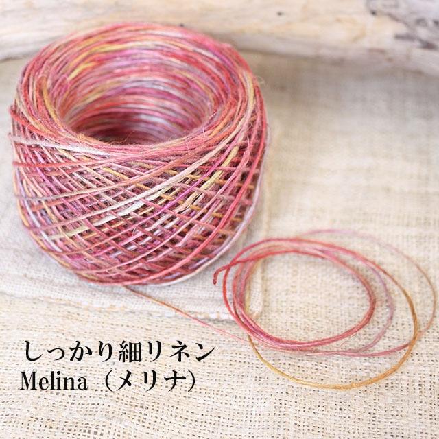 【在庫処分】しっかり細リネン20g(約40m)Melina(メリナ)
