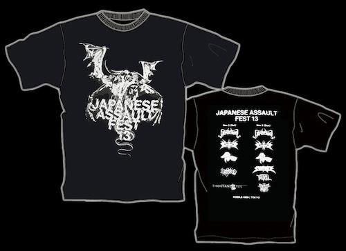 JAPANESE ASSAULT FEST 13 限定Tシャツ