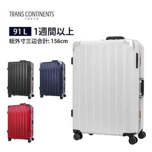 TC-0807-69 スーツケース Lサイズ ストッパー キャスター フレーム キャリーケース TRANS CONTINENTS トランスコンチネンツ